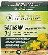 """Profumi e cosmetici Balsamo """"Aromaterapia"""" 7 in 1 a base di 16 erbe officinali - ECO Laboratorie Herbal Therapy"""