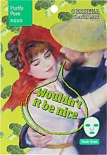 Profumi e cosmetici Maschera detergente con estratto di broccoli - Oerbeua Purify Pore Clearing Mask