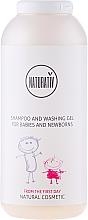 Profumi e cosmetici Shampoo-gel 2 in 1 per bambini - Naturativ Shampoo and Washing Gel For Infants and Babies