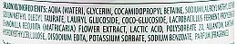 Fluido detergente intimo - Farmona Nivelazione Moisturizing Gynaecological Intimate Fluid — foto N3