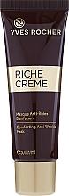 Profumi e cosmetici Maschera viso nutriente per pelli secche - Yves Rocher Riche Creme Comforting Anti-Wrinkle Mask