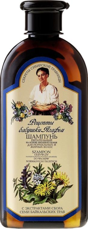 Shampoo nutriente per capelli normali e grassi - Ricette di nonna Agafya