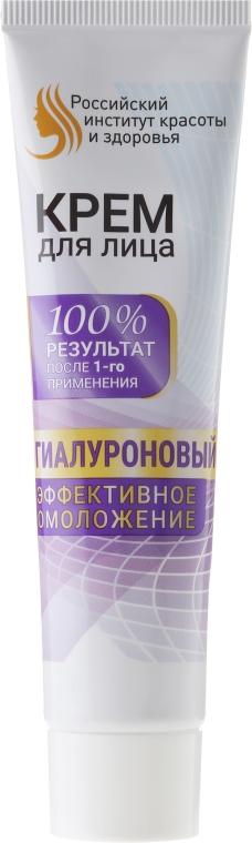 Crema viso con acido ialuronico - Fito cosmetica  — foto N2