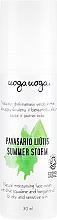 Profumi e cosmetici Crema viso idratante per la pelle secca e sensibile - Uoga Uoga Natural Moisturising Face Cream