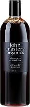 "Profumi e cosmetici Shampoo per capelli ""Lavanda e rosmarino"" - John Masters Organics Lavender Rosemary Shampoo"