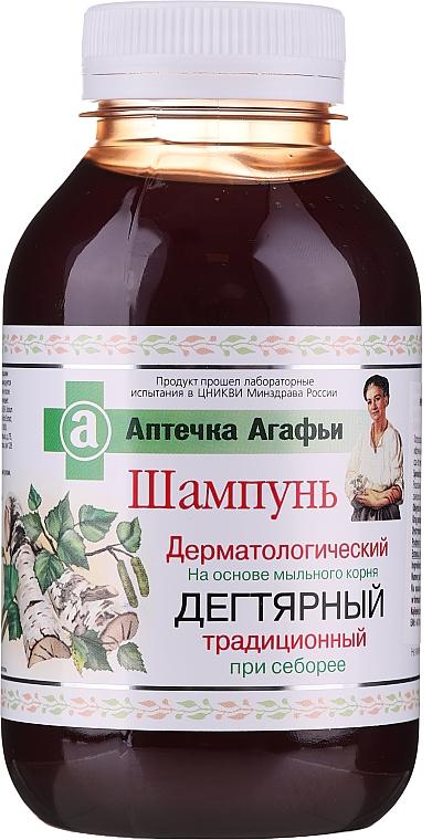 Shampoo al catrame - Kit Agafia Agafia primo soccorso Ricette della nonna