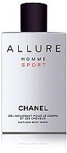 Chanel Allure Homme Sport - Gel doccia  — foto N1