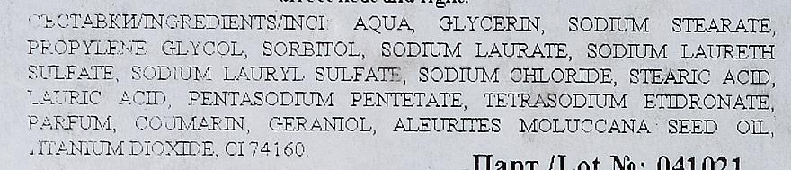 "Sapone alla glicerina ""Baby carezza"" - Bulgarian Rose Glycerin Fragrant Soap Blue Angel — foto N4"