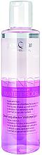 Profumi e cosmetici Detergente per rimuovere il trucco impermeabile per occhi e labbra - PostQuam Sense Bi-phase Make Up Remover Waterproof