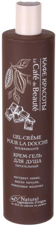 Gel-crema doccia nutriente - Le Cafe de Beaute Nutritious Cream Shower Gel