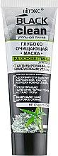 Profumi e cosmetici Maschera viso, pulizia profonda - Vitex Black Clean