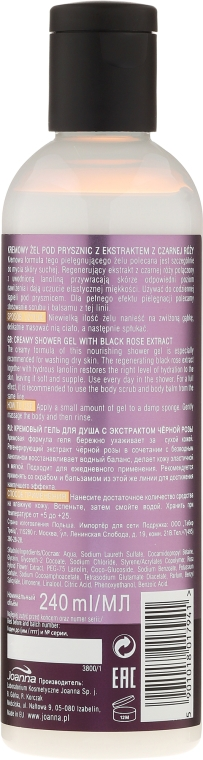 Gel doccia rigenerante - Joanna Botanicals Creamy Shower Gel With Black Rose Extract — foto N2