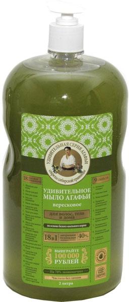 Sapone all'erica versatile - Ricette di nonna Agafya