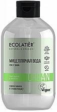 """Profumi e cosmetici Acqua micellare struccante """"Tè matcha e bambù"""" - Ecolatier Urban Micellar Water"""
