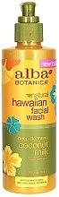 "Profumi e cosmetici Detergente viso ""Latte di cocco"" - Alba Botanica Natural Hawaiian Natural Hawaiian Facial Wash Deep Cleansing Coconut Milk"