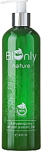 Profumi e cosmetici Shampoo-gel doccia antiallergico - BIOnly Nature Antiallergic Shower Gel 2in1