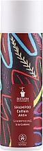 Profumi e cosmetici Shampoo per capelli alla caffeina - Bioturm Shampoo Caffeine Active No. 106