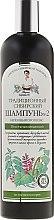 Profumi e cosmetici Shampoo rigenerante tradizionale siberiano №2, con propoli di betulla - Ricette di nonna Agafya