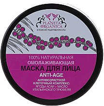 Profumi e cosmetici Maschera viso Anti-Age - Planeta Organica Organic Acai & Truffle Anti-age Face Mask