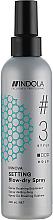 Profumi e cosmetici Spray per un'asciugatura rapida dei capelli - Indola Innova Setting Blow-dry Spray