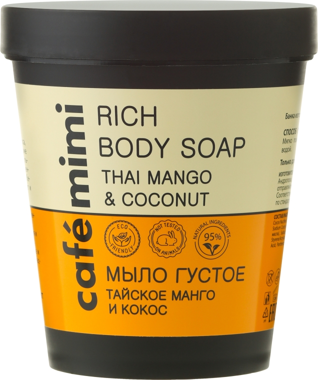 """Sapone liquido """"Mango tailandese e cocco"""" - Cafe Mimi Soap"""