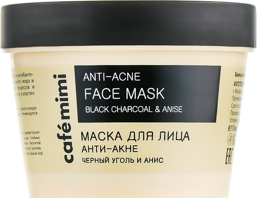 "Maschera viso ""Anti-acne"" - Cafe Mimi Face Mask"