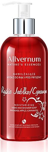 """Sapone per le mani e doccia """"Mela e cannella"""" - Allverne Nature's Essences Hand And Shower Soap"""