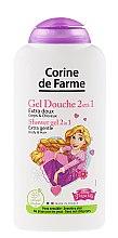 "Profumi e cosmetici Shampoo-gel doccia ""Principessa"" 2in1, per bambini - Corine De Farme Princess Extra Gentle Shower Gel 2in1"