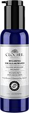 Profumi e cosmetici Acqua micellare rilassante - Clochee Relaxing Micellar Water