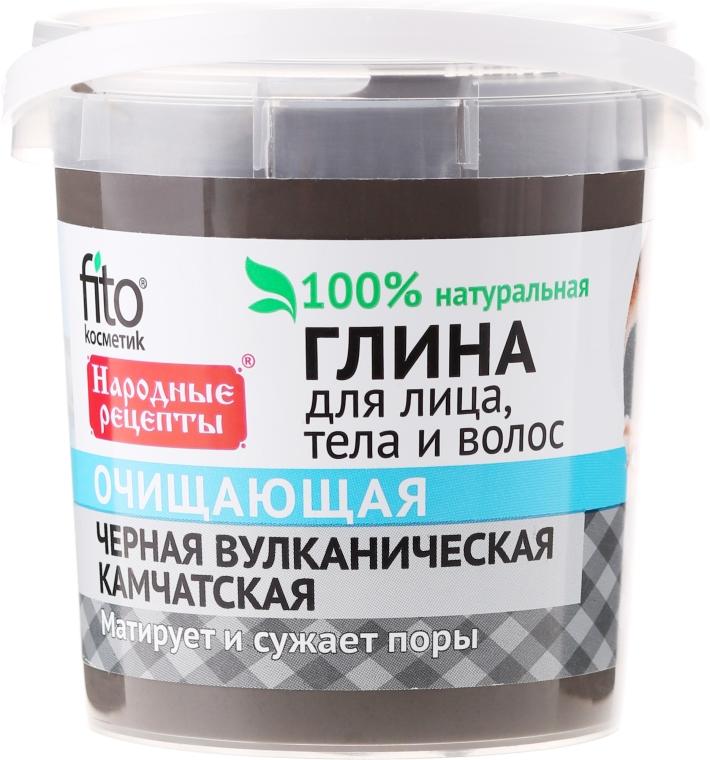 Argilla vulcanica nera di Kamchatka per viso, corpo e capelli - Fito Cosmetics