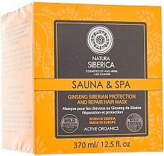Profumi e cosmetici Maschera per proteggere e ripristinare i capelli - Natura Siberica Sauna & Spa
