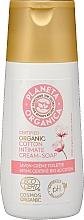 Profumi e cosmetici Sapone-crema per igiene intima - Planeta Organica Cotton Intimate Cream-Soap