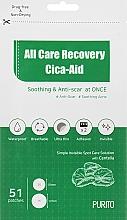 Profumi e cosmetici Patch antinfiammatori lenitivi - Purito All Care Recovery Cica-Aid