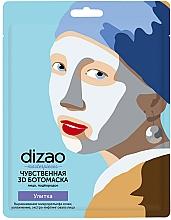 """Profumi e cosmetici Maschera viso e mento """"Sensual 3D"""" - Dizao"""