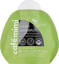 """Maschera per capelli alla cheratina """"Restauro, lucentezza e morbidezza dei capelli"""" - Cafe Mimi Keratin Hair Mask — foto N1"""