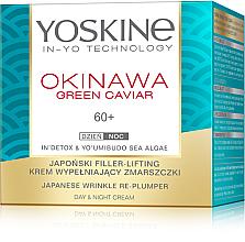 Profumi e cosmetici Crema viso - Yoskine Okinava Green Caviar 60+