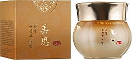 Profumi e cosmetici Crema lifting ringiovanente - Missha Misa Geum Sul Lifting Special Cream