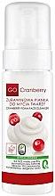 Profumi e cosmetici Schiuma detergente viso al mirtillo - GoCranberry