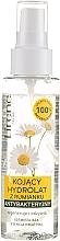 Profumi e cosmetici Idrolato di camomilla - Lirene Hydrolat 100% Chamomile Flower Water