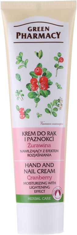 """Crema mani e unghie idratante """"Ossicocco"""" - Green Pharmacy"""
