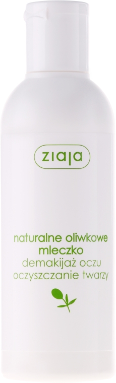 "Latte detergente struccante ""Olive naturali"" - Ziaja Cleansing Milk Make-up Remover"