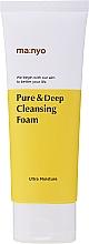 Profumi e cosmetici Schiuma per la pulizia profonda dei pori - Manyo Factory Pure And Deep Cleansing Foam