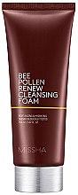 Profumi e cosmetici Schiuma detergente con propoli - Missha Bee Pollen Renew Cleansing Foam