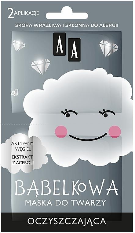 Machera viso detergente - AA Bubble Mask Cleansing Face Mask