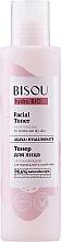 Profumi e cosmetici Tonico viso idratante - Bisou Hydro Bio Facial Toner