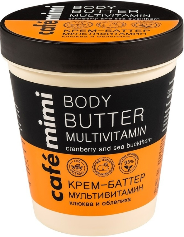 "Burro corpo ""Multivitaminico"" - Cafe Mimi Body Butter"