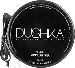 "Profumi e cosmetici Maschera viso ""Nero"" - Dushka"