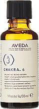 Profumi e cosmetici Spray aromatico equilibrante №6 - Aveda Chakra Balancing Body Mist Intention 6