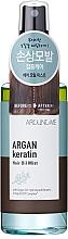 Profumi e cosmetici Mist capelli - Welcos Around Me Argan Keratin Hair Oil Mist
