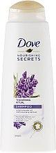 """Profumi e cosmetici Shampoo per capelli """"Lavanda"""" - Dove Thickening Ritual Shampoo Lavender"""
